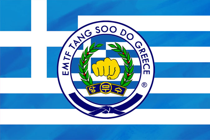 Greece country member